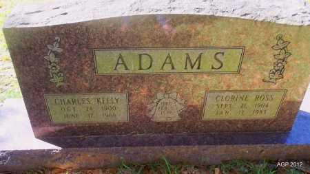 ADAMS, CHARLES KELLY - Bradley County, Arkansas   CHARLES KELLY ADAMS - Arkansas Gravestone Photos