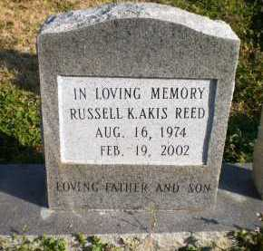 REED, RUSSELL K AKIS - Chicot County, Arkansas | RUSSELL K AKIS REED - Arkansas Gravestone Photos