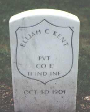 KENT, ELIJAH C. - Cook County, Illinois | ELIJAH C. KENT - Illinois Gravestone Photos