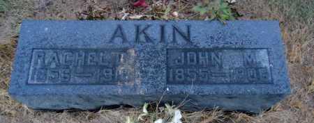 AKIN, JOHN M. - Pike County, Illinois | JOHN M. AKIN - Illinois Gravestone Photos