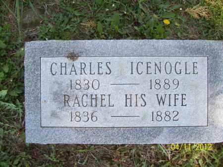 ICENOGLE, RACHEL - Schuyler County, Illinois   RACHEL ICENOGLE - Illinois Gravestone Photos
