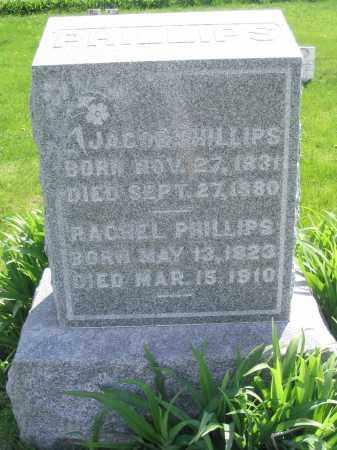 PHILLIPS, RACHEL - Stephenson County, Illinois   RACHEL PHILLIPS - Illinois Gravestone Photos