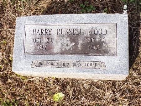 WOOD, HARRY RUSSELL - Ouachita County, Louisiana | HARRY RUSSELL WOOD - Louisiana Gravestone Photos
