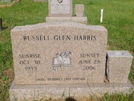HARRIS, RUSSELL GLEN - Webster County, Louisiana   RUSSELL GLEN HARRIS - Louisiana Gravestone Photos