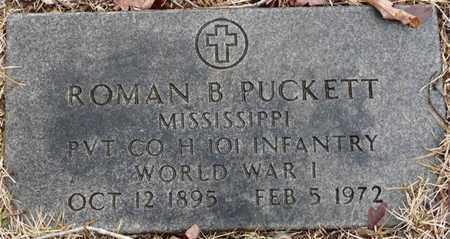PUCKETT (VETERAN WWI), ROMAN B - Tishomingo County, Mississippi | ROMAN B PUCKETT (VETERAN WWI) - Mississippi Gravestone Photos
