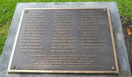 VAUGHN (VETERAN UNION), WILLIAM (NEW) - Warren County, Mississippi | WILLIAM (NEW) VAUGHN (VETERAN UNION) - Mississippi Gravestone Photos