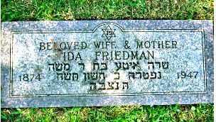 FRIEDMAN, IDA (HINDA) - Douglas County, Nebraska | IDA (HINDA) FRIEDMAN - Nebraska Gravestone Photos