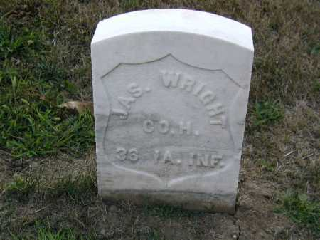 WRIGHT, JAMES - Douglas County, Nebraska | JAMES WRIGHT - Nebraska Gravestone Photos