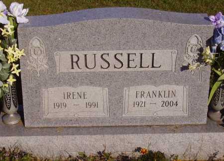 RUSSELL, IRENE - Meigs County, Ohio   IRENE RUSSELL - Ohio Gravestone Photos