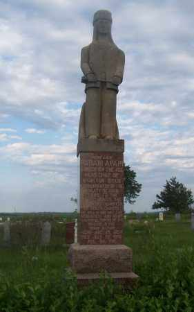 STRUCK BY THE REE, STRUCK BY THE REE - Charles Mix County, South Dakota | STRUCK BY THE REE STRUCK BY THE REE - South Dakota Gravestone Photos