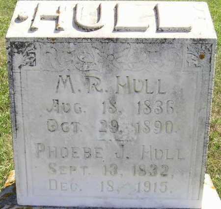 HULL, PHOEBE H. - Codington County, South Dakota | PHOEBE H. HULL - South Dakota Gravestone Photos