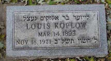 KOPLOW, LOUIS - Minnehaha County, South Dakota | LOUIS KOPLOW - South Dakota Gravestone Photos