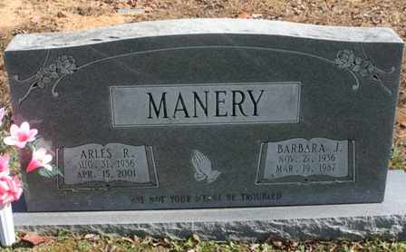 MANERY, ARLES R. - Bledsoe County, Tennessee | ARLES R. MANERY - Tennessee Gravestone Photos
