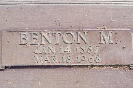 BEATY, BENTON MCMILLAN - Fentress County, Tennessee | BENTON MCMILLAN BEATY - Tennessee Gravestone Photos