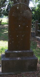 DAY, ISIAH CATES - Liberty County, Texas | ISIAH CATES DAY - Texas Gravestone Photos