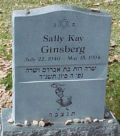 GINSBERG, SALLY KAY - Salt Lake County, Utah | SALLY KAY GINSBERG - Utah Gravestone Photos