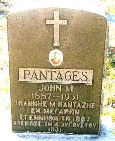 PANTAGES, JOHN M. - Salt Lake County, Utah   JOHN M. PANTAGES - Utah Gravestone Photos