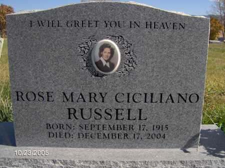 RUSSELL, ROSE MARY - Sevier County, Utah | ROSE MARY RUSSELL - Utah Gravestone Photos