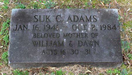 ADAMS, SUK C. - Cumberland County, Virginia | SUK C. ADAMS - Virginia Gravestone Photos