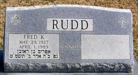 RUDD, FRED K. - Henrico County, Virginia | FRED K. RUDD - Virginia Gravestone Photos