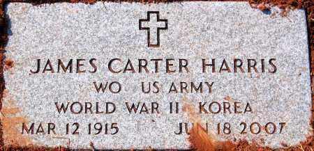 HARRIS, JAMES CARTER - Powhatan County, Virginia   JAMES CARTER HARRIS - Virginia Gravestone Photos