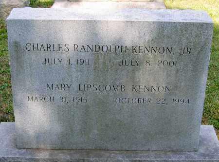 KENNON, CHARLES RANDOLPH JR. - Powhatan County, Virginia | CHARLES RANDOLPH JR. KENNON - Virginia Gravestone Photos