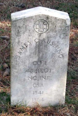RUSHING, JAMES C. - Richmond (City of) County, Virginia | JAMES C. RUSHING - Virginia Gravestone Photos