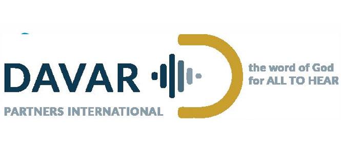 Img Logo Davar 665X300