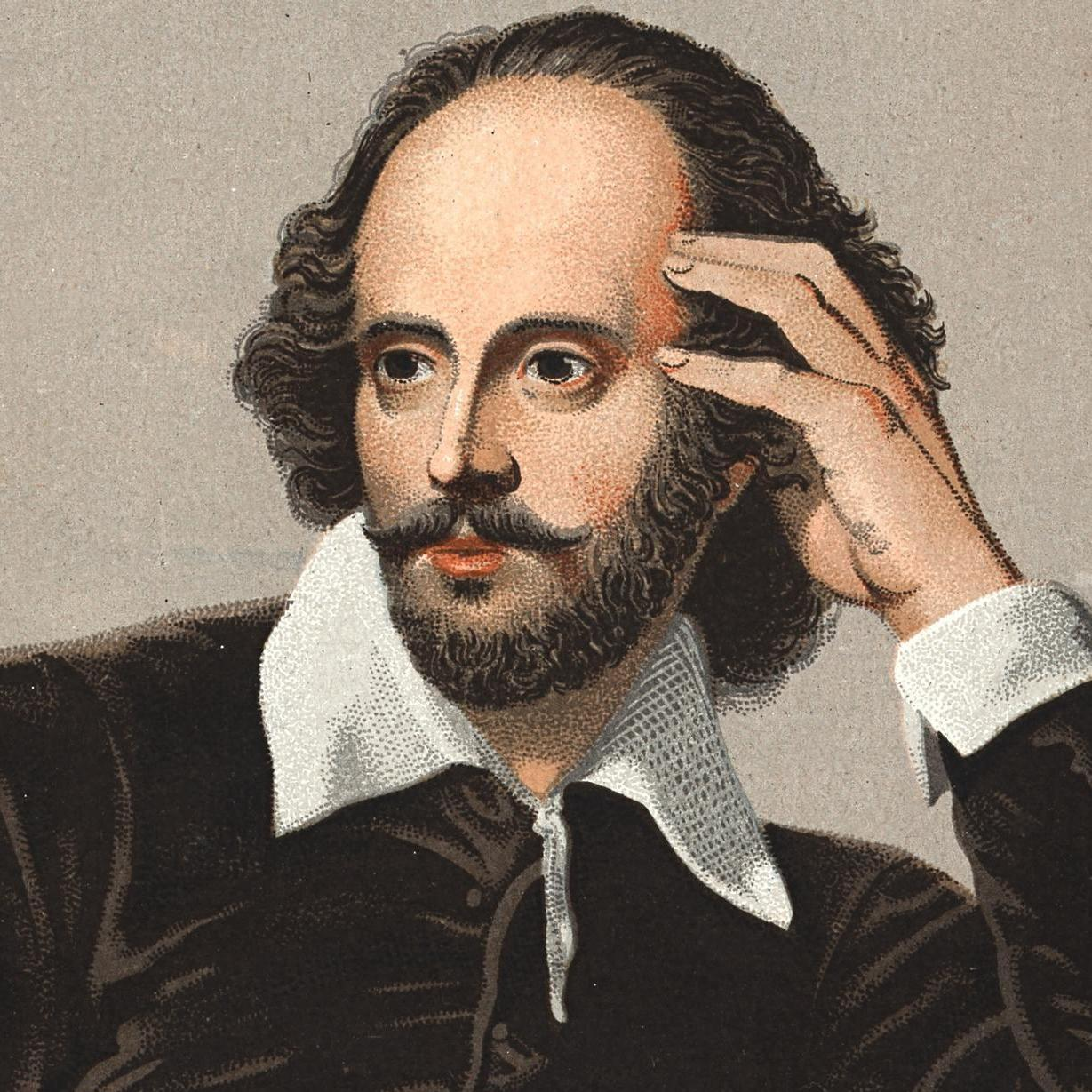 William Shakespeare