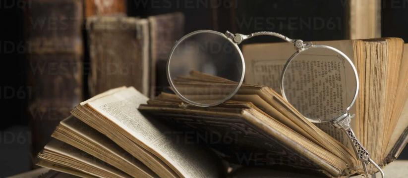 Libros raros y antiguos