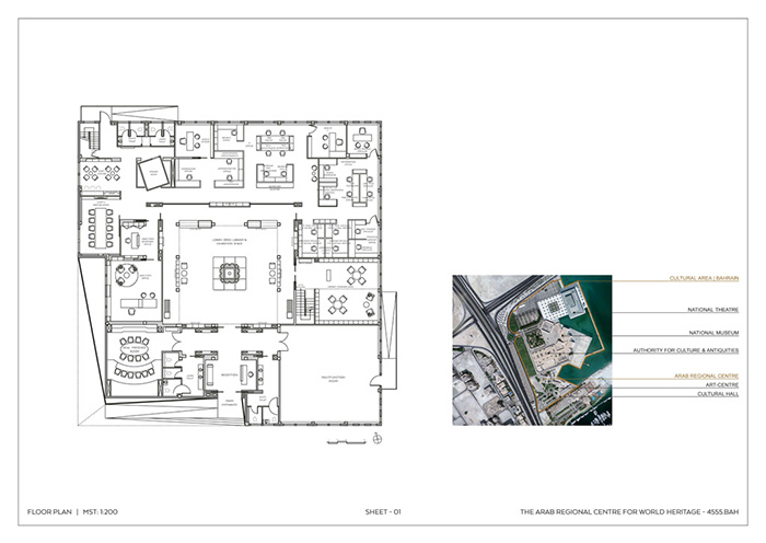 Arab Regional Centre For World Heritage Floor Plan Archnet