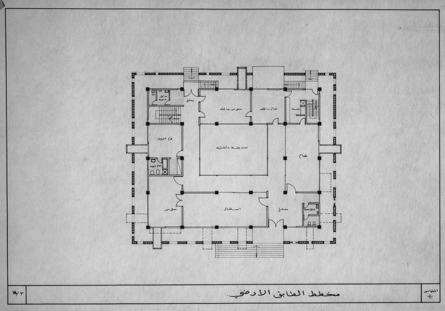 Collections Hamad House Rifat Chadirji Archive Ground Floor Plan Archnet