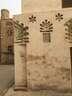 Tomb_shajar_al-durr.exterior_sw_corner_(ruggles)