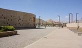 Akf-afghanistan-dsc_0245