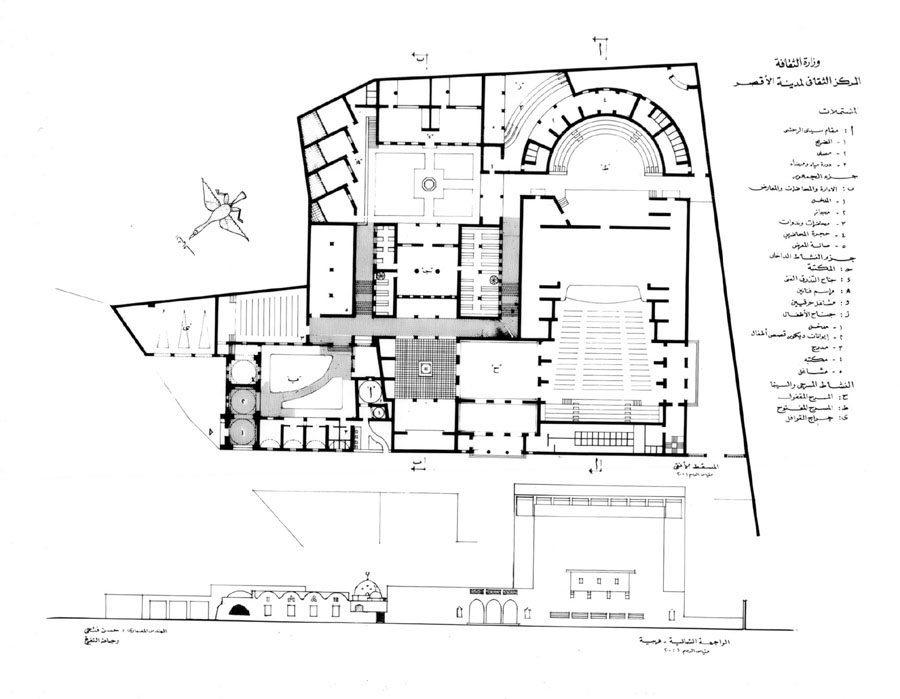 Cultural Centre Of Garagus Design Drawing Ground Floor Plan With Elevation Archnet