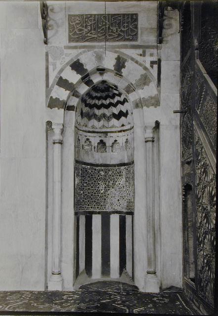 Abu al-'Ila Mosque