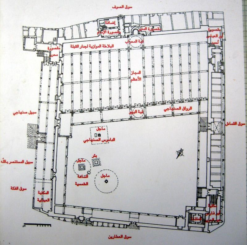 Zaytuna Mosque Mosque Plan Archnet