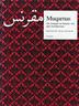 Muqarnas1
