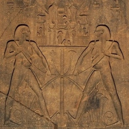 Union of Upper and Lower Egypt