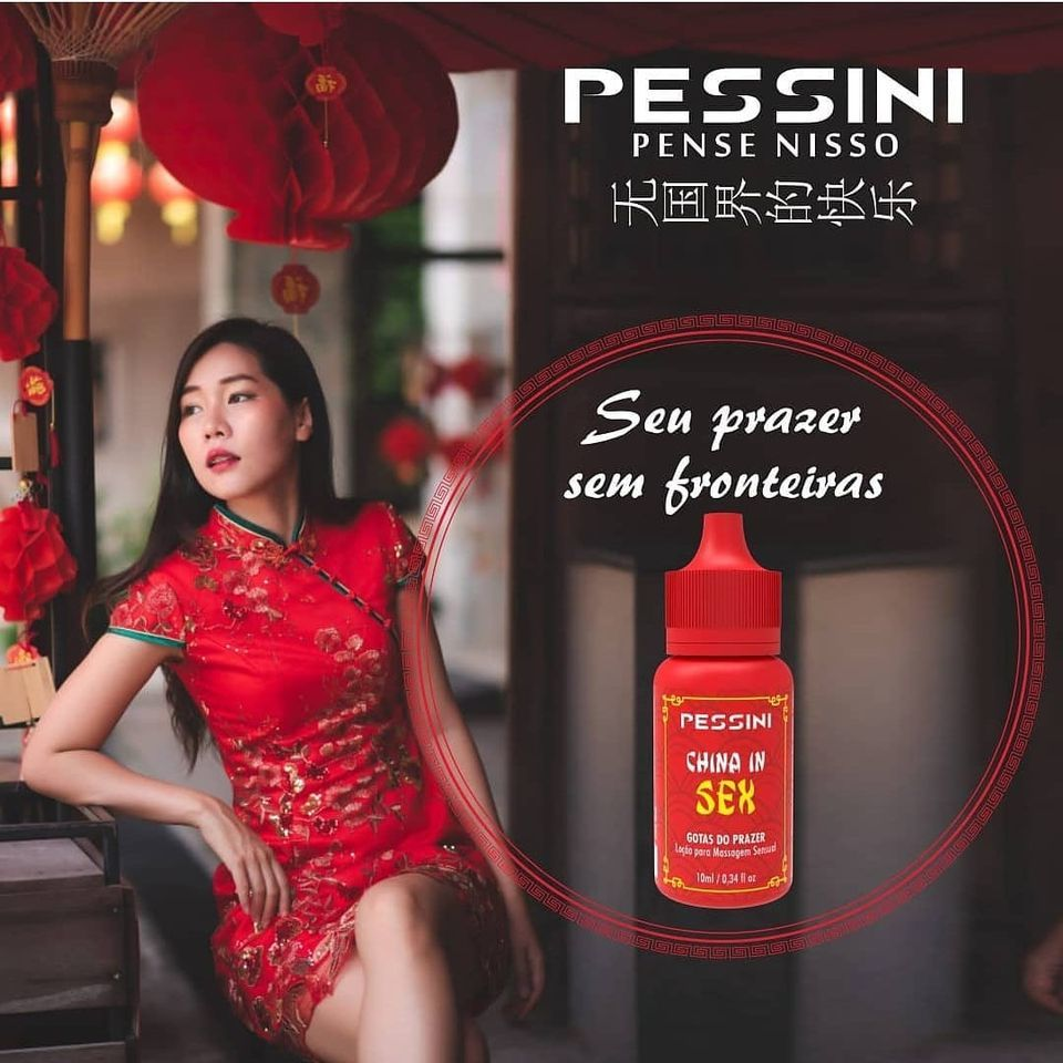 CHINA IN SEX GOTAS DO PRAZER 10ML PESSINI - 22767