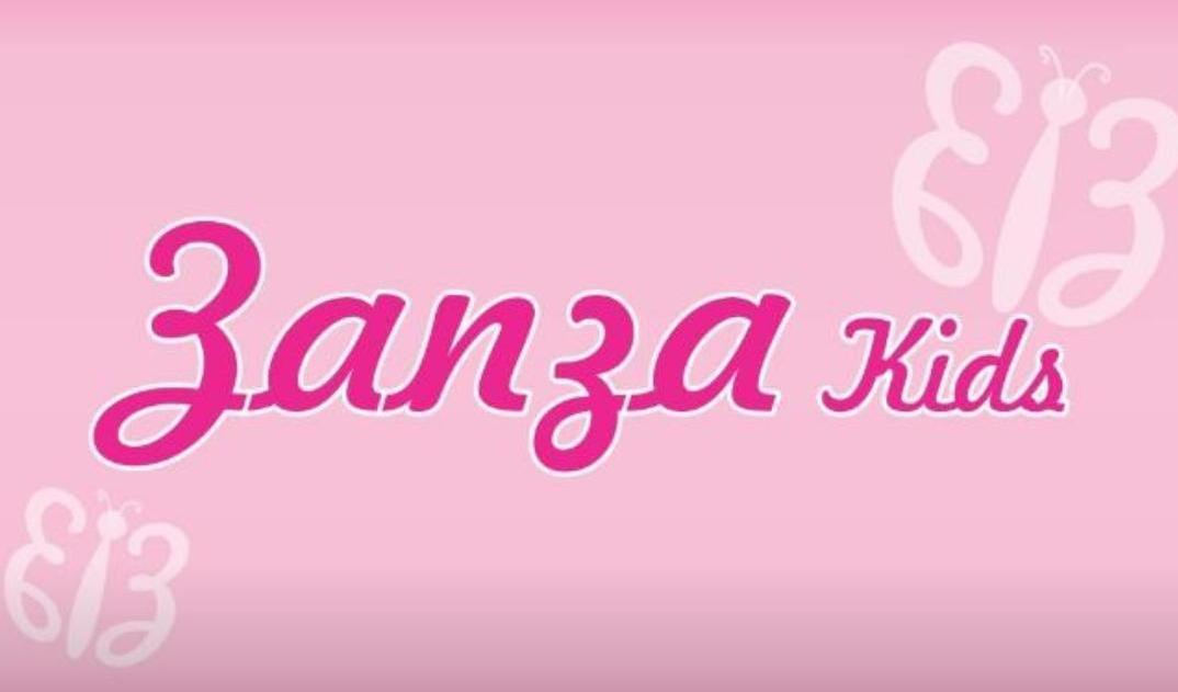 ZANZA KIDS