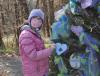 Merakey's Holiday Tree