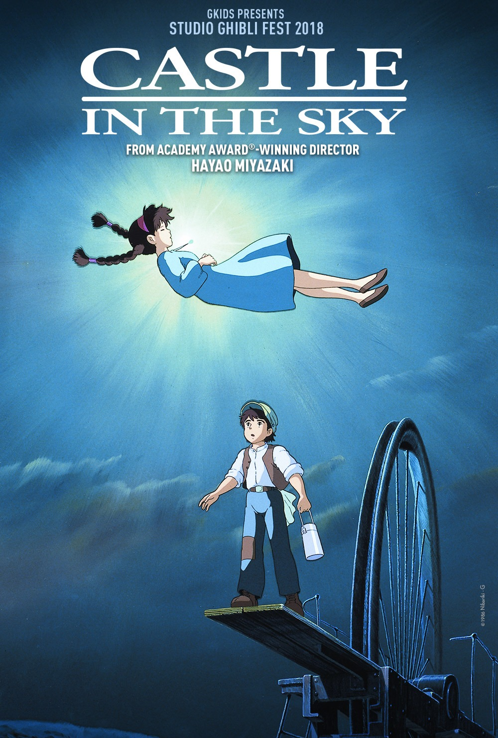 Castle In The Sky (Dubbed)