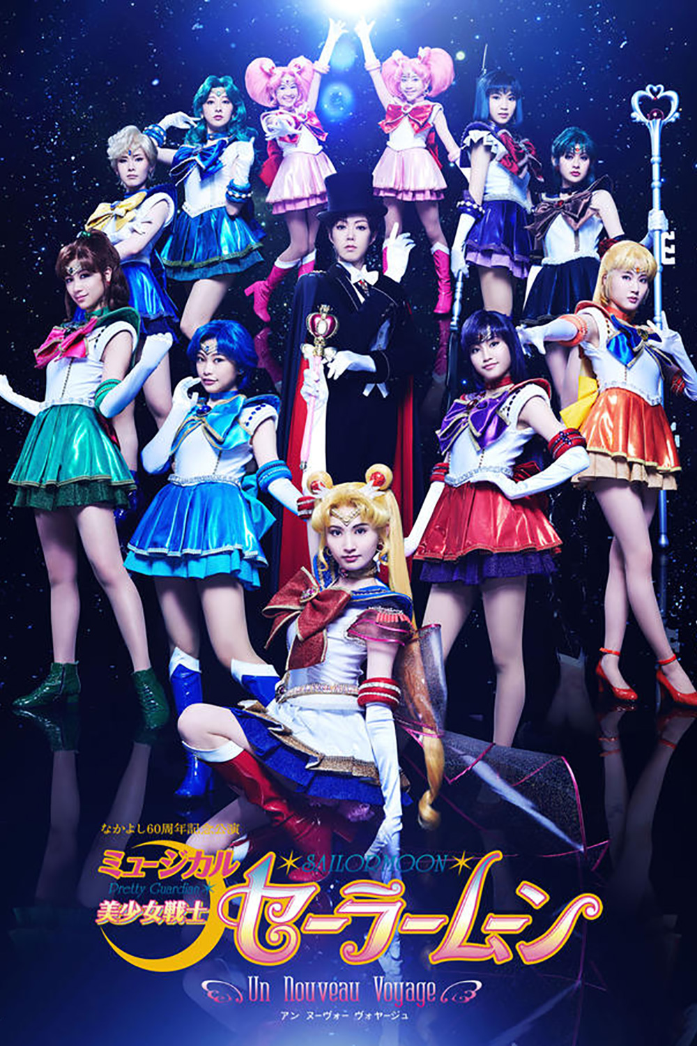 Sailor Moon: The Musical(Subtitled)