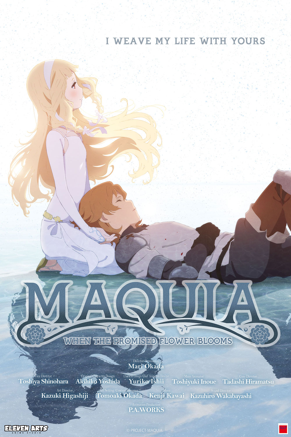 Maquia: When Promised (Subtitled)