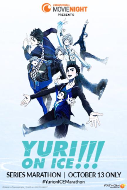 Yuri!!! On Ice Binge