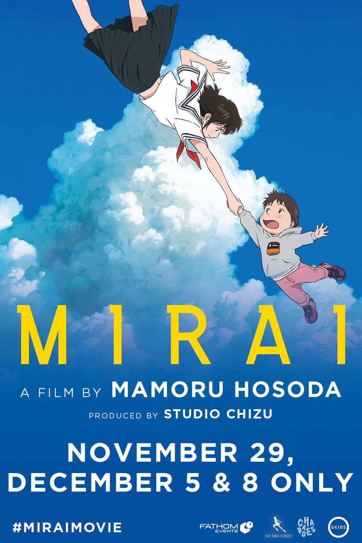 Mirai Premiere Event (Dubbed)