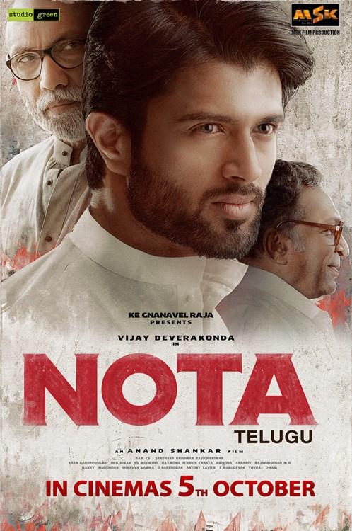 Nota (Tamil)
