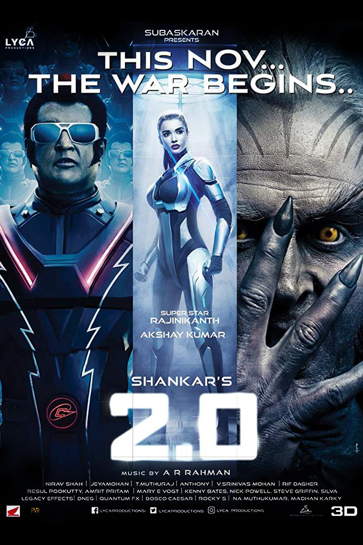 2.0 (Telugu)