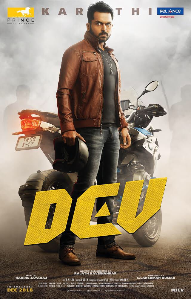 Dev (Tamil)
